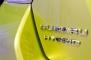 2014 Subaru XV Crosstrek 4dr SUV Rear Badge